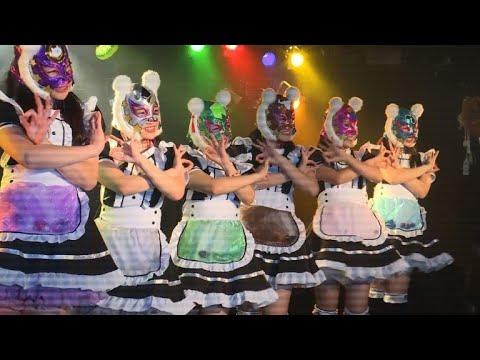 Japan's 'Virtual Currency Girls' debut to fan frenzy