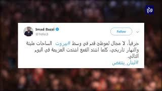 لبنانيون على مواقع التواصل الاجتماعي يشددون على رفض المحاصصة - (20-10-2019)