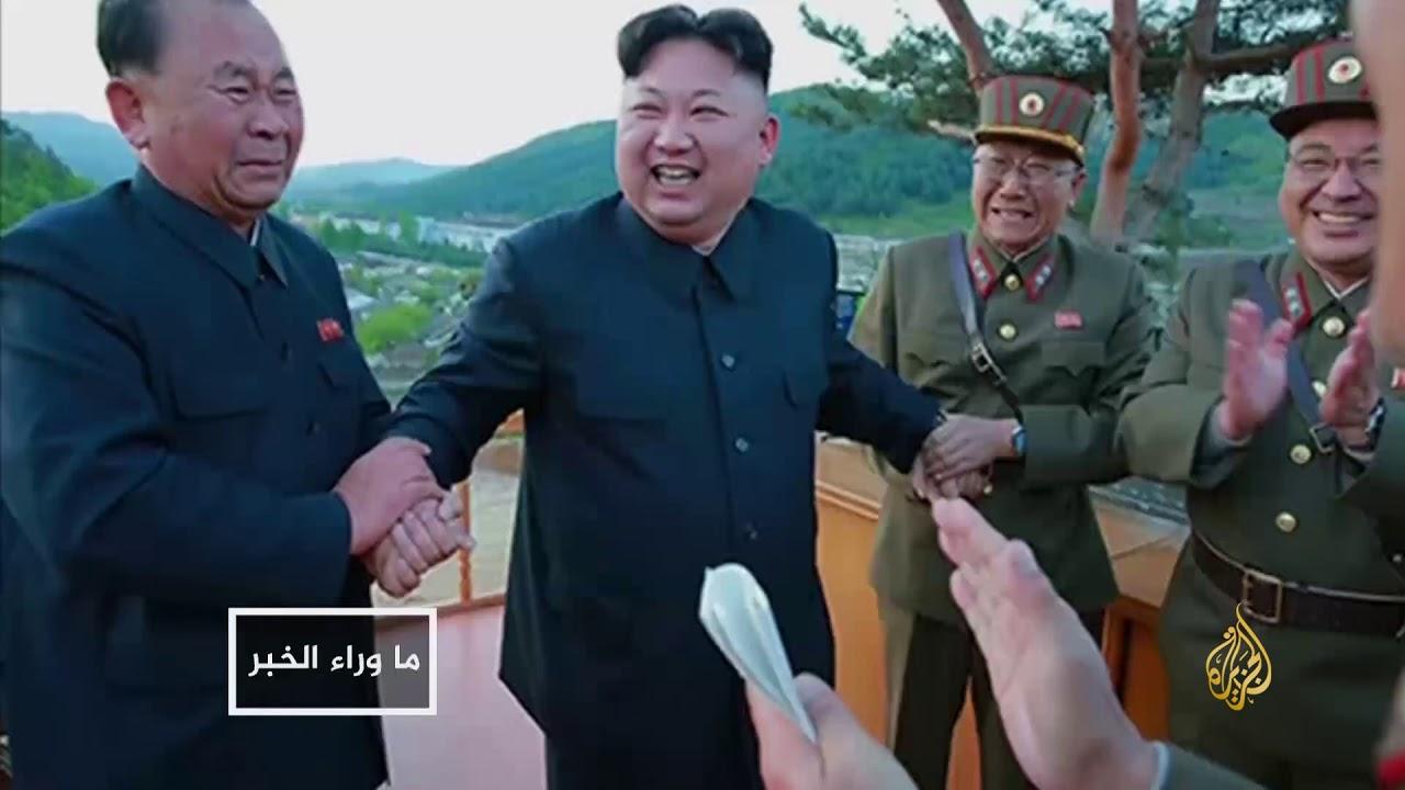 الجزيرة:العالم يرحب بإعلان كيم وقف التجارب النووية