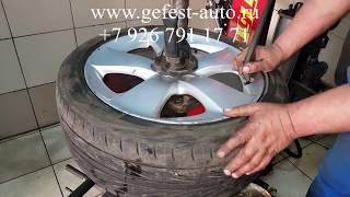 Шиномонтаж от R12 до R30, балансировка колеса, мойка колес, прокатка дисков, Раменское