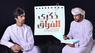 أسعد البطحري - ذكرى الفراق | كلمات: كامل البطحري (حصرياً) 2019 HD