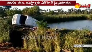1 Died and 9 Injured in Road Accident at Atmakur    Nellore District