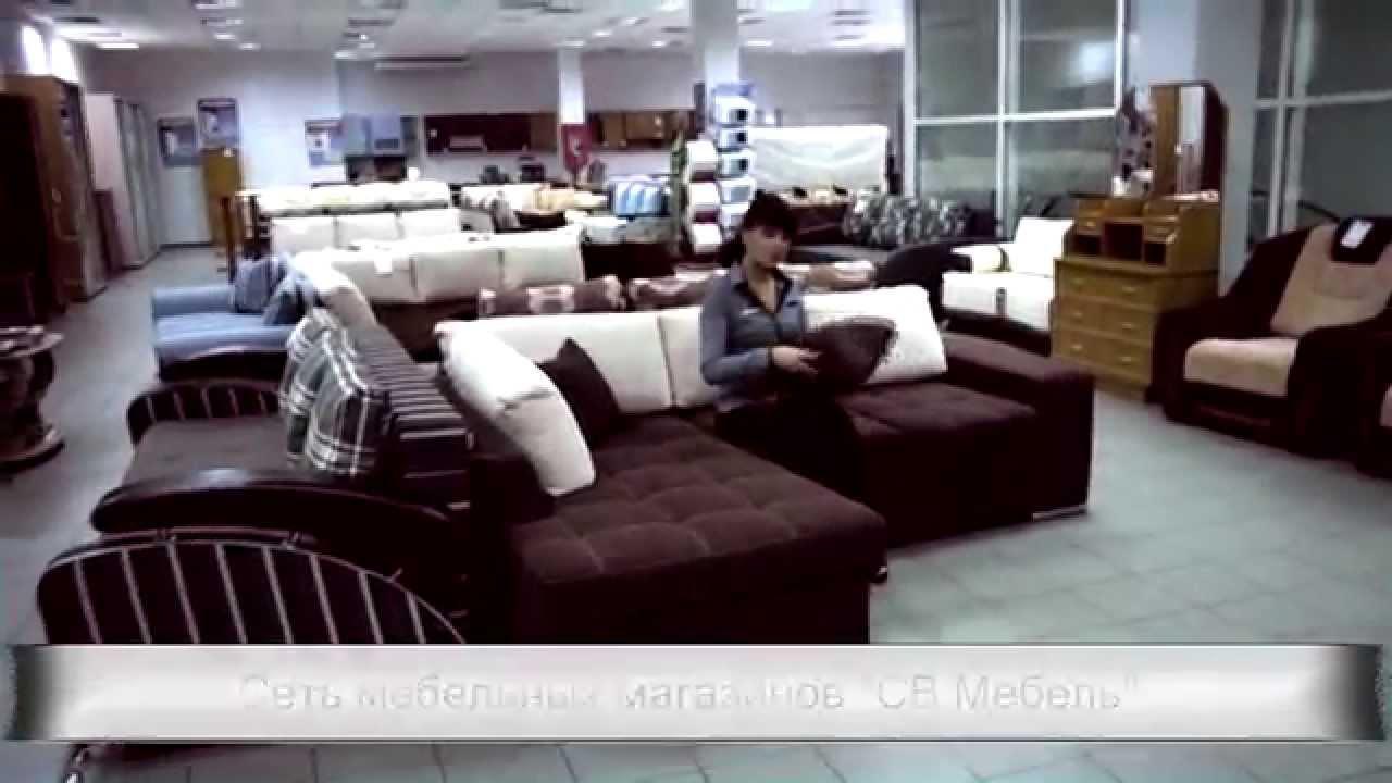 Ремонт и перетяжка дивана (уголка): Кривой Рог - YouTube
