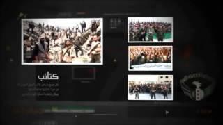 مسرب ماهر الأسد وهو سكران  يطلق النار على الضباط في احد اجتماعات الفرقة الرابعة