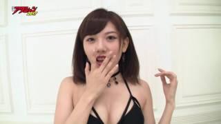 ミスアクション2017候補生【東京】 今年も始まりました!ミスアクション...