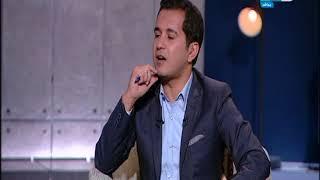 المخرج مجدي أحمد علي: حاجة مش مفهومة في أداء الأهلي واطمئنن لوجود هذان اللاعبان | أخر النهار