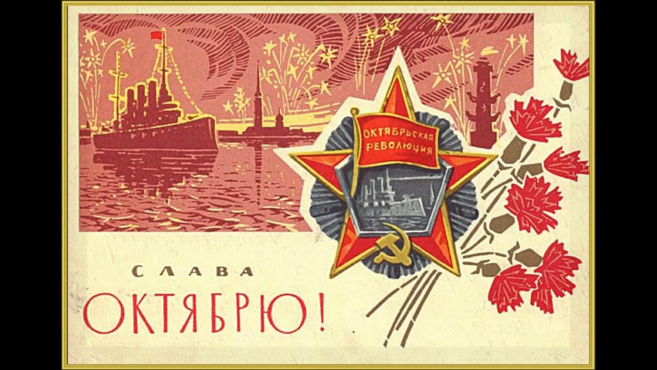 С 7 открытка