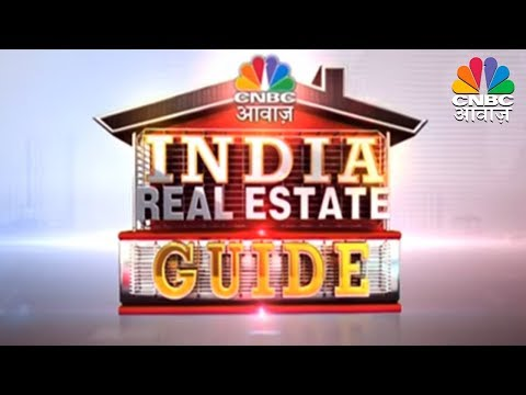 India 'Real Estate' Guide: Real Estate Market Challenges | CREDAI-Natcon London 2017 | CNBC Awaaz