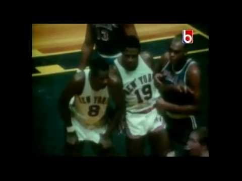 Basketballography: Willis Reed