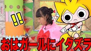 【イタズラくん爆笑ドッキリ】虫付きベイを渡してみた!! やりすぎ!!!イタズラくん 検索動画 13