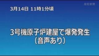 "3.11 TEPCO Explosion accident ! 水蒸気爆発 ≠ 核爆発 福島原発は完全に制御不能状態!!マスコミは楽観論のみ垂れ流し!8/18 ロシアTodayより(日本語訳:Jo2Rayden http://junebloke.blog.fc2.com/ ) "" Paul"