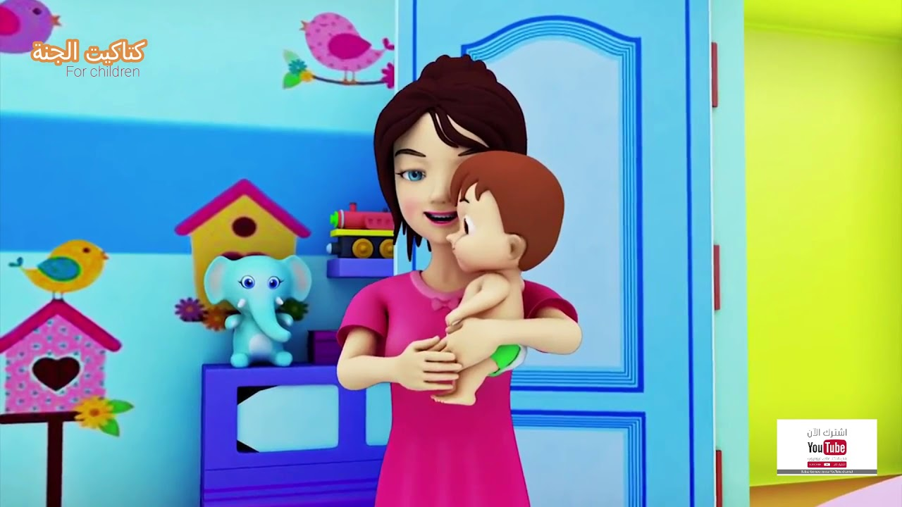 اناشيد للاطفال Yala Tnam يلا تنام Anachid Atfal Youtube