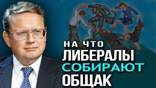 Хуже пенсионной реформы. Чем обернется новая инициатива Медведева. Михаил Делягин