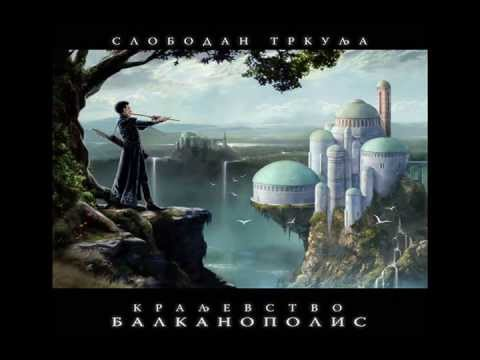 Слободан Тркуља - Небо