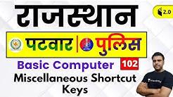 3:30 PM - Rajasthan Patwari 2019 | Basic Computer by Pandey Sir | Miscellaneous Shortcut Keys