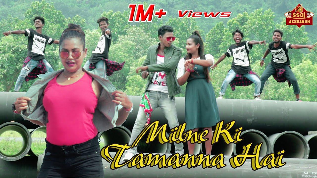 Milne Ki Tamanna Hai // मिलने कि तमन्ना है // HD nagpuri song // Singer Sunil Bediya