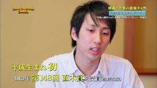 映画「何者の魅力」JCD  20161016 (再投稿版) thumbnail