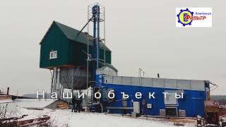 Конвейерные зерносушилки МИГ