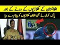 DG ISPR General Asif Ghafoor Message For Afghan Players   Pakistan Vs Afghanistan Super Four