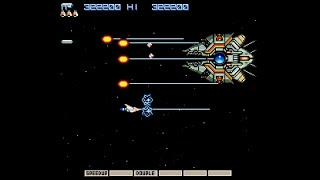 Gradius (Arcade/PS1) Full Run on PS Difficult (Hardest)