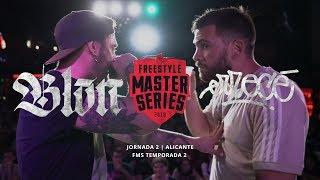 BLON VS ERRECÉ FMS ALICANTE Jornada 2 OFICIAL --Temporada 2018/2019