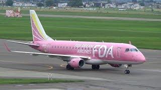 札幌丘珠空港 FDA3号機 エンブラエルERJ-175(ピンク塗装) 着陸~エンジン停止 thumbnail