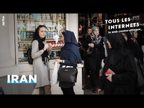 Pour s'informer sur le sexe en Iran, il y a une application pour ça – Tous les internets – ARTE