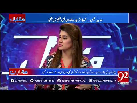 Muqabil - 20 September 2017 - 92NewsHDPlus