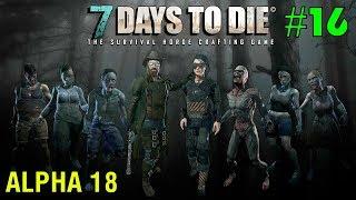 7 Days to Die Alpha 18 ► Стройка ► # 16 (Стрим)
