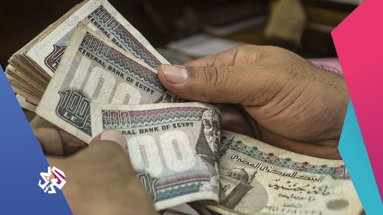 قناة العربي:بتوقيت مصر | الاقتصاد المصري .. زيادة الدين