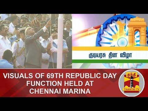 Visuals of 69th Republic day celebration held at Chennai Marina | Republic Day 2018 | Thanthi TV