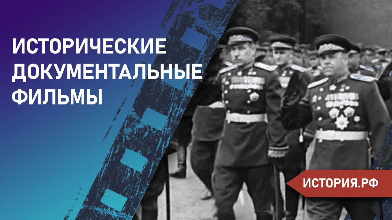 Фронтовая разведка в годы войны :: Новости :: ТВ Центр | 720x1280