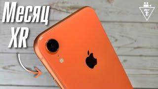 Месяц с iPhone XR - опыт использования