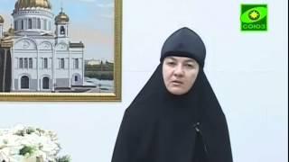 5 Уроки Православия  Беседы о любви и браке монахини Нины Крыгиной ТК Союз 2009 05 31