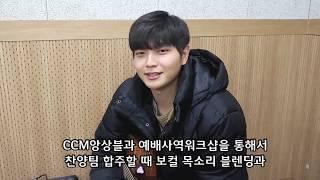 백석문화예술대학원 기독교음악학 예배인도 / CCM건반 …