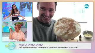 """Андреа Банда Банда: Най-любопитното от социалните профили на звездите - """"На кафе"""" (05.05.2020)"""