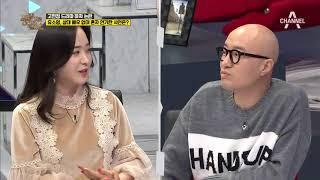 리턴 고현정, 불필요한 상황에서 대역 배우 쓴다?! 주연배우 태도 논란!