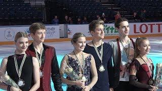 Награждение призеров Гран-при ИСУ по фигурному катанию среди юниоров