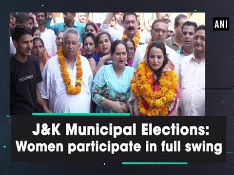 J&K Municipal Elections: Women participate in full swing - Jammu and Kashmir #News