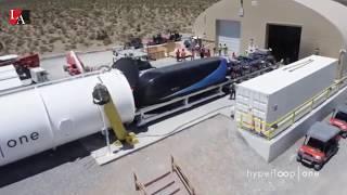 Hyperloop -  Будущее  происходит сейчас. Первый запуск в трубе