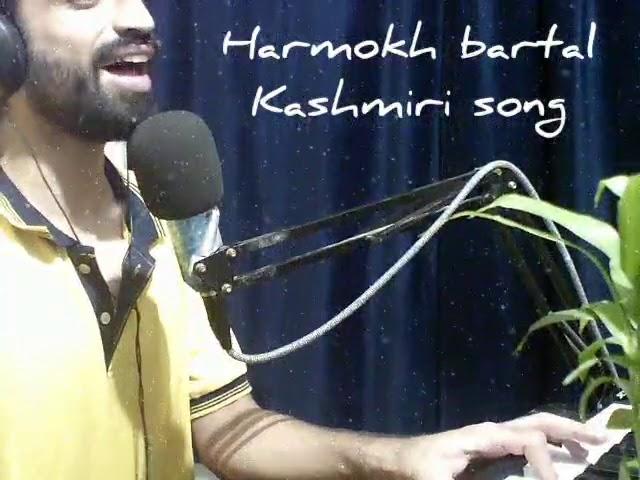 Singing Entry   Aakash Bagh   Shimla, India