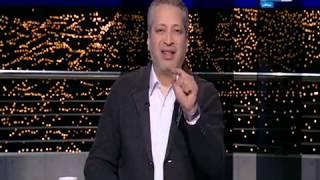 آخر النهار | تعليق تامر أمين على فضيحة شيرين عبد الوهاب - الحلقة الكاملة - 21-3-2019