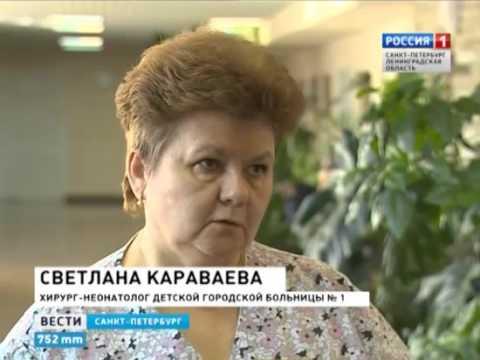 Рита Костыря, 15 дней от роду, врожденный дефект развития аноректальной области