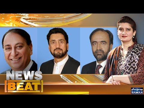 News Beat |  SAMAA TV | 18 May 2018