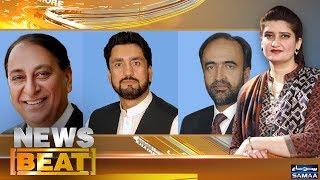 Nawaz Sharif Ke Bayan Ka Mustaqbil Pe Asar | News Beat | Paras Jahanzeb | SAMAA TV | 18 May 2018