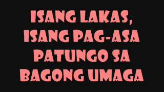 Repeat youtube video Pagbangon lyrics ♥