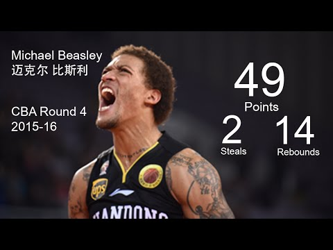 Michael Beasley 49 Points 14 Rebounds | CBA 2015-16 | Highlight Video