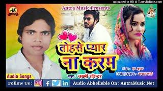 Gam Ke Aashu poch leni Letest Bhojpuri Sad Song 2018