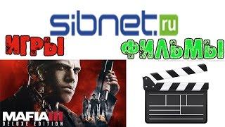 Обзор сайта Sibnet.ru! Очень крутой сайт.