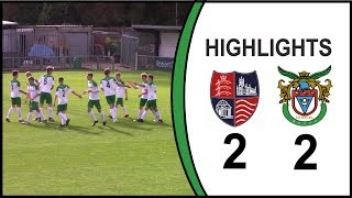 Highlights: Hampton & Richmond Borough U19 2 - 2 Bognor Regis Town U19